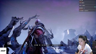 【葉子】精彩大結局。 God of War Day5 #3 | 2018-5-17