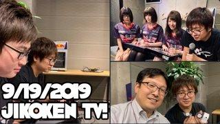 9/19/2019 ジコケンTV! Jikoken TV!