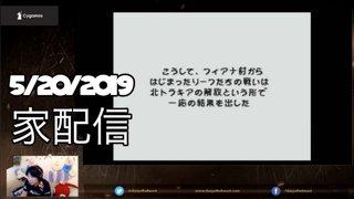 5/20/2019 トラキア/Fire Emblem: Thracia