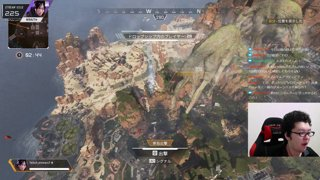 ソロレイス 15kill 2491damage Apex Legends「翔丸」