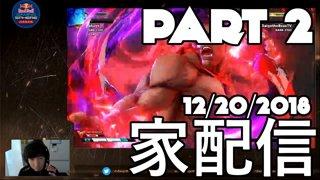 [BeasTV] 家配信/Daigo Plays Kage PART 2