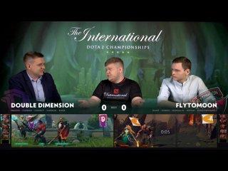 видео: DD vs FTM
