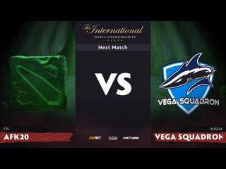 видео: afk20 vs Vega Squadron