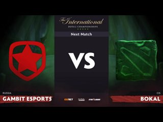 видео: Gambit vs Bokal, 1