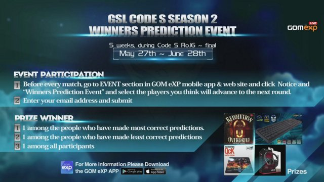 Gsl 2018 codes for prizes