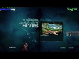 видео: Far Cry ч1