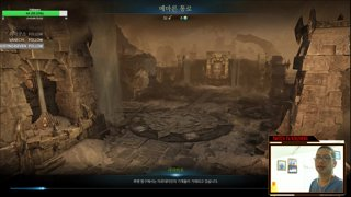 Highlight: LOST ARK Final CBT Day 12 5/5 기공사 SoulMaster