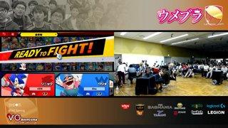 Umebura SP4 SSBU - Ken (Sonic) Vs. SNB | Abadango (Wario) Smash Ultimate Tournament Losers Semis