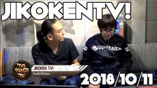 [BeasTV] 自己顕示欲TV! Jikoken TV!