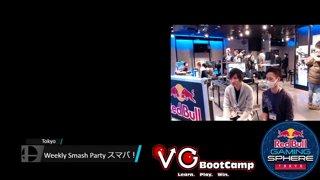 Japan Smash Ultimate Tournament - Gackt (Ness) Vs. Taranito (Ness) SSBU Winners Bracket