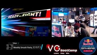 Japan Smash Ultimate Tournament - Gakt (Ness) Vs. Yuzu (Pichu) SSBU Winners Bracket