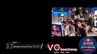 Japan Smash Ultimate Tournament - Taranito (Ness) Vs. Gakt (Ness) SSBU Losers Bracket
