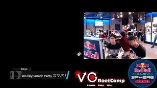 Japan Smash Ultimate Tournament - GW | Zackray (Wario) Vs. SHU | Abadango (Meta Knight) SSBU Winners Finals