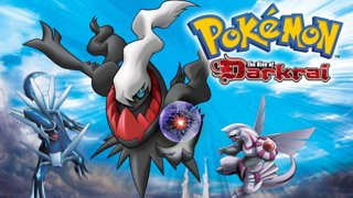 Pokémon: The Rise of Darkrai - Oración