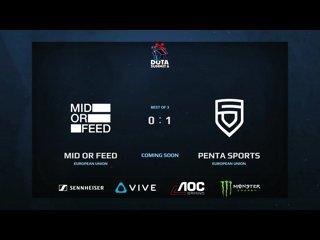 видео: MoF vs Penta, 2