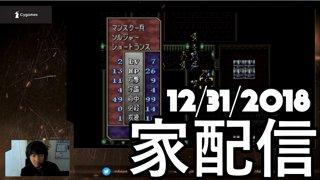 [BeasTV] New Year's Eve w/ Daigo