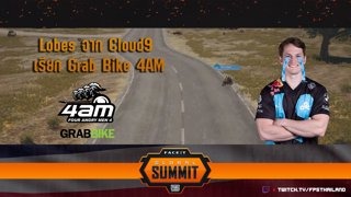 Lobes Cloud9 เรียก Grab Bike 4AM