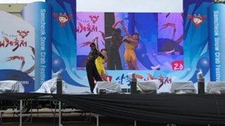 Snow Crab Festival & Full Moon Festival