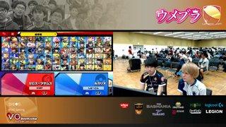 Umebura SP4 SSBU - TL | Natsu (Trainer) Vs. SST | Shuton (Olimar) Smash Ultimate Tournament Pools