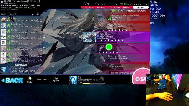 seeker odo - USAO - Showdown ☆6.54 - Twitch 985aa8e26f5