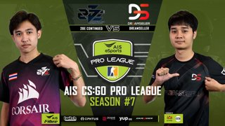 AIS CS:GO Pro League Season#7 R.5  | 2Be Continued VS  DREAMSELLER MAP1 DUST2