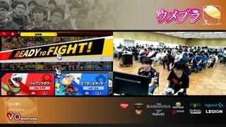 Umebura SP4 SSBU - Brood (Piranha Plant) Vs. SST | Shuton (Olimar) Smash Ultimate Tournament Winners Semis