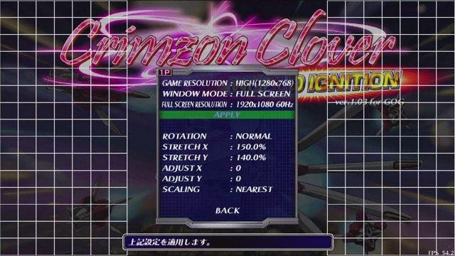 Crimzon Clover - Stage 1