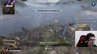 野良ダイア 14kill  3021damage Apex Legends「翔丸」