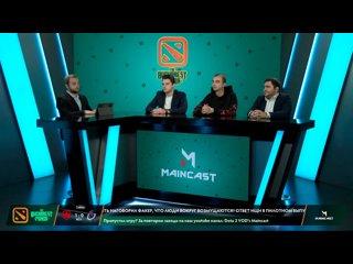 видео: Gambit vs Keen Gaming Игра 2