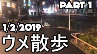 [BeasTV] Daigo's Stroll [1/2]