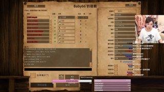 【M.E. Baby66】- 世紀帝國 - part 2 - 2017/12/05
