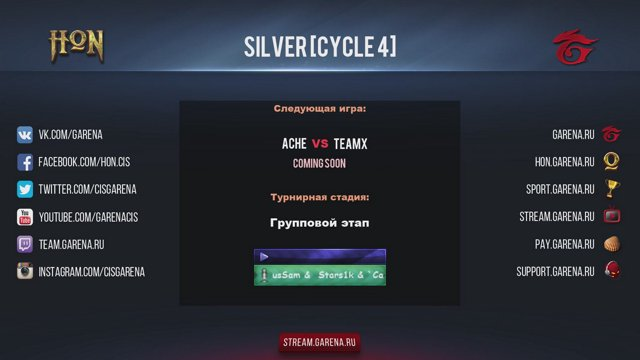 TeamX vs Ache | Silver Div , 4 Cycle, HT3 [RUS, HD] 0-0