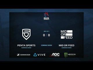 видео: Penta vs MoF, 1