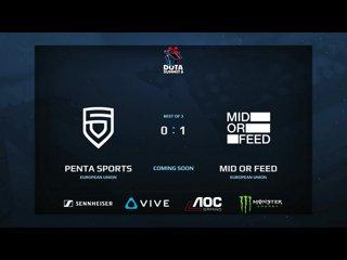 видео: Penta vs MoF, 2