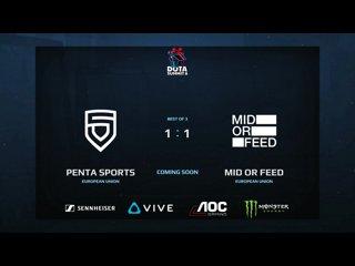 видео: Penta vs MoF, 3