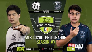AIS CS:GO Pro League Season#7 R.6 |  | Beyond vs. LucidDream MAP2  DUST2