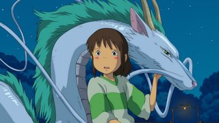 Spirited Away - Reprise