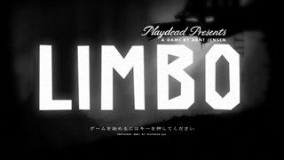 黒と白の世界が織りなす不思議なゲーム「LIMBO」をプレイ|#003
