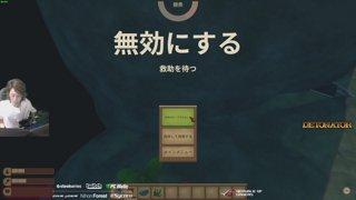 漂流遭難  Part3 with DMF_KyouChan