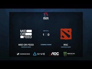 видео: MoF vs RSC, 2.1