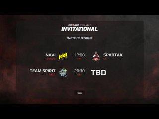 видео: Na'Vi vs Spartak, 1