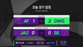 [2019 스무살우리 LCK Spring Split]  AF vs. DWG - SB vs. JAG