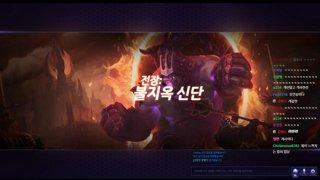 히오스 킹정민듀오2