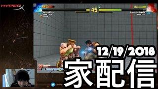 [BeasTV] 家配信 / Daigo Plays Ryu