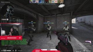 OMEN Squad Arcade feat. QRUSH
