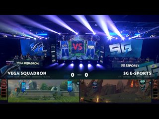 видео: Vega Squadron vs SG esports, game 1