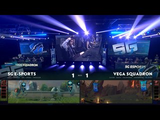 видео: Vega Squadron vs SG esports, game 3