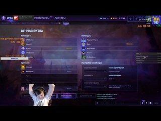 видео: Fp Stream HGC OD EU By Stalk (m6e vs SFD(blade team)) game2
