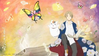 Natsume's Book of Friends - Akane Sasu