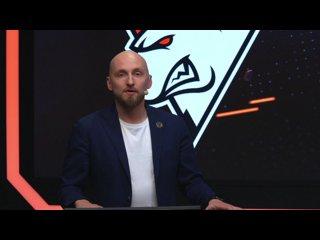 видео: gambit vs Vp Lex & 4ce